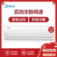美的空调(Midea) 大1.5匹 冷暖 变频 智能 家用空调挂机 挂壁式空调 KFR-35GW/WDAA3@