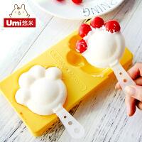 umi日韩卡通创意樱花猫爪造型冰棒雪糕模具冰激凌diy儿童自制冰棒