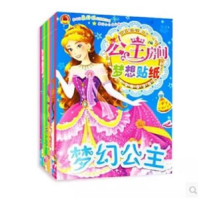 公主换装泡泡贴纸书 2-3-6岁公主房间梦想贴纸 8本打包 时尚好玩的