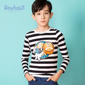【双十二狂欢】水孩儿souhait童装秋季新品条纹圆领长袖雕花打底衫AQAQL551