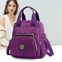 茉蒂菲莉 妈咪包 尼龙单肩斜挎手提大容量女包旅行多功能时尚双肩包包