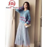 大码女装套装秋装冬季胖mm减龄洋气网红宽松毛衣配裙子微胖两件套 毛衣+裙子 X