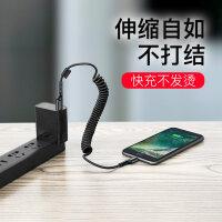 苹果6s数据线X充电线iPhone6手机7p伸缩弹簧线8plus加长x冲电器i8代新款1