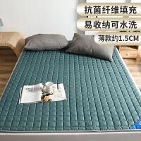 榻榻米床垫子软垫家用1.5床褥子学生宿舍单人1.2米双人海绵垫被 1.8m*2.2m(品牌保证 久用不塌 四季可用)
