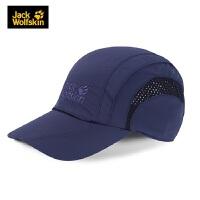 【1件5折 到手价69】JackWolfskin狼爪户外休闲遮阳实用透气中性帽子19222