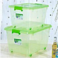 茶花整理箱塑料收纳箱有盖储物箱透明收纳盒衣服玩具箱子衣物