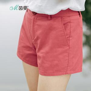 茵曼夏装新款文艺范斜纹纯棉糖果色休闲裤短裤女裤【1872095382】
