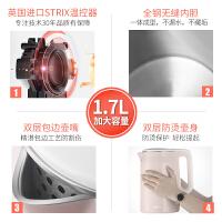 电热烧水壶防烫家用304不锈钢自动断电保温壶大容量开水壶