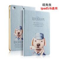 �O果ipad Air保�o套 ipad5平板��X防摔�� iphone5s卡通全包�套