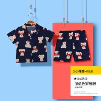 【专区99选5】歌歌宝贝中小童绵绸家居服夏季薄款两件套居家服