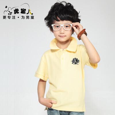 小虎宝儿童装男童短袖T恤儿童半袖体恤衫夏季男幼童Polo衫领券更优惠