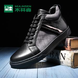 木林森男鞋 新款男士高帮板鞋 时尚保暖百搭男小白鞋05468046