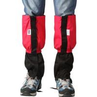 户外登山徒步雪套脚护腿套男女 加长防水纺沙防雪鞋套