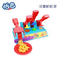 益智环保彩泥橡皮泥玩具 儿童轻粘土工具模具套装套餐