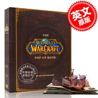 现货 魔兽世界立体书 英文原版 The World of Warcraft Pop-Up Book 艾泽拉斯世界 奥格