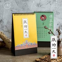 2019年创意宫廷风日历农历朕的一天皇宫故宫中国古风桌面台历定制