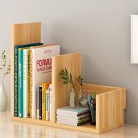 亿家达创意桌上小书架置物架学生简易桌面书柜儿童简易收纳架办公组合架
