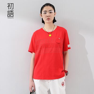 初语夏季新款 圆领波点撞色绣线不规则下摆短袖T恤女8620*1243