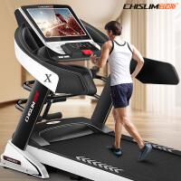 启迈斯X6智能跑步机家用款电动多功能超静音宽跑带健身器材折叠