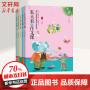 朱天衣的作文课 贵州教育出版社
