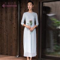 生活在左2019春夏季新品绣花长袖连衣裙子女长裙