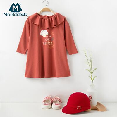 【限时2件3折价:48】迷你巴拉巴拉女童翻领连衣裙秋新款女宝宝棉质长袖套头裙子