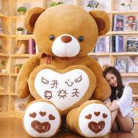 抱抱熊毛绒玩具女孩大狗熊泰迪熊猫公仔布娃娃玩偶生日礼物
