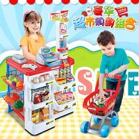 儿童玩具女孩过家家玩具女童小宝宝益智超市购物车收银机餐台套装