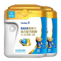 【18年6月生产】雅培经典恩美力幼儿配方奶粉3段950克*2罐加量装1-3岁(原亲体金装喜康力)