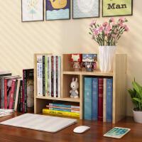 御目 书架 简约现代创意儿童桌上书房书柜简易组合桌面置物收纳储物架子柜子收纳柜办公书柜学生家具用品