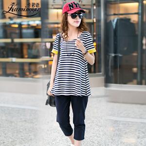 卡茗语 短袖条纹女加大码两件套运动服配七分裤韩版宽松吸汗速干