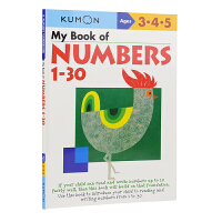 Kumon Math Skills My Book of Numbers 1-30 公文式教育 1-30的数数 幼儿园