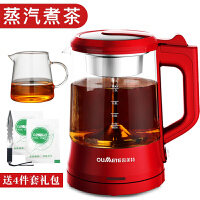 欧美特OMT-PC10A 电热水壶 煮茶器蒸茶器玻璃多功能全自动电茶壶煮黑茶普洱壶泡茶壶 配公道杯
