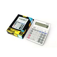 晨光语音型计算器 12位数真人发音 水晶按键 时间日期 计算机 ADG98102 单个装