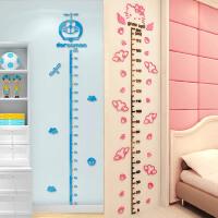 亚克力身高贴3D立体墙贴宝宝测量身高尺幼儿园儿童房间墙面装饰品