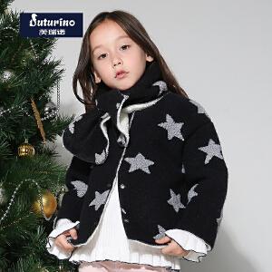 【8.20每满100减50】芙瑞诺童装春季新款女童羊羔绒加厚A字短版上衣星星外套