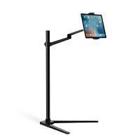 iPad Pro落地支架 苹果mini平板电脑架子 埃普UP-6A Surface支架