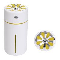 智能提醒迷你加湿器 usb 家用超声波静音三合一加湿器 黄色 +小风扇+LED灯