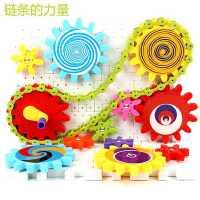 动手齿轮百变大颗粒积木塑料幼儿童宝宝男孩益智拼装拼插组装玩具