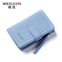 威臣短款钱包女韩版多功能两折叠女士钱包时尚拉链零钱包搭扣钱夹