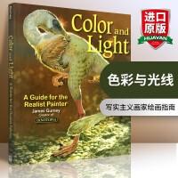 华研原版 色彩与光线 英文原版 Color and Light 写实主义绘画指南 艺术绘画书 全英文版进口英语书籍正版