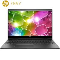 惠普(hp) 薄锐ENVY X360 15-CN0004TX 15.6英寸轻薄翻转触控屏笔记本(i5-8250U 8G 1TB+256GB MX150 4G独显 4K屏)