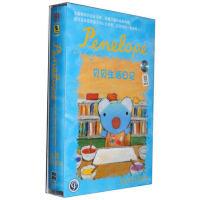 贝贝生活日记 dvd 6DVD 培养孩子生活好习惯 卡通动画片光盘