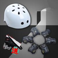 轮滑溜冰鞋滑板车梅花头盔护具成人组合全套装