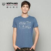 【超级品牌日 聚划算价折上9折】诺诗兰2017春夏户外男士速干短袖圆领T恤GL065233
