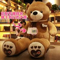 大熊毛绒玩具2米女生泰迪熊熊猫公仔爱抱抱熊大号布娃娃送女友 (定制姓名下单联系客服)