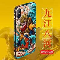 iPhone Xs Max手机壳苹果X保护套中国风iPhoneXS个性创意男iPhoneX超薄全包防
