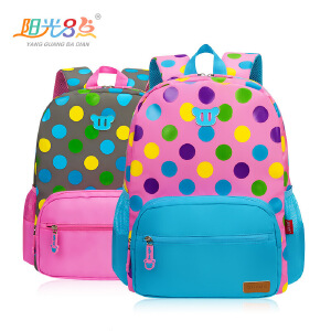 阳光8点时尚波点书包韩国可爱男女童双肩包1-3年级儿童背包休闲包