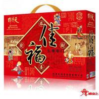 天福号--佳福熟食礼盒1.0kg
