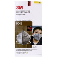 3M 9042 防有机蒸气异味及颗粒物口罩